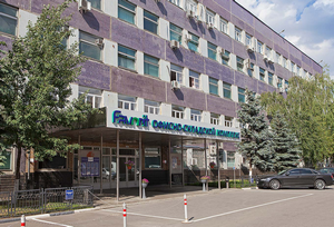 biznes centr favorit - Контакты