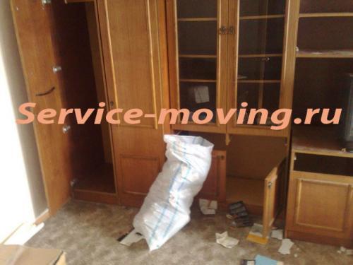 19022010526 (2) - вывоз предметов мебели