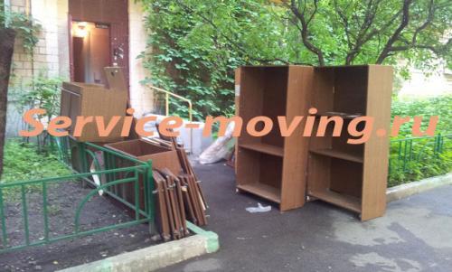 20120615 090034 (2) - вывоз предметов мебели