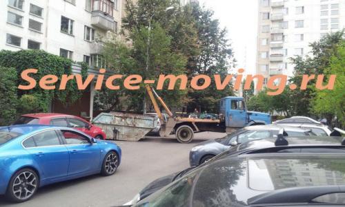 20120825 095555 - Вывоз контейнером