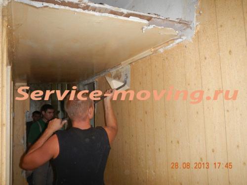 dscn0076 - Подготовка к ремонту