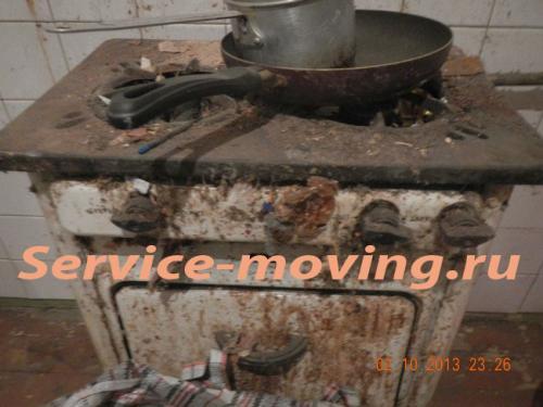 dscn0157 - Анти санитария