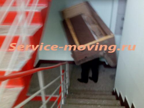 img 20130615 103109 (2) - вывоз предметов мебели