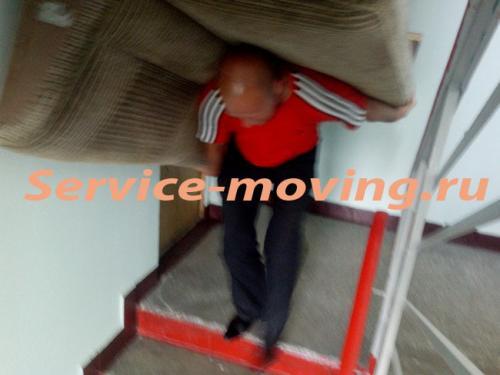 img 20130615 103117 - вывоз предметов мебели