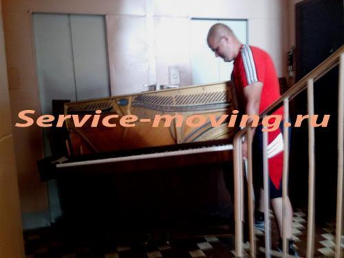 img 20130703 093548 (2) - вывоз предметов мебели