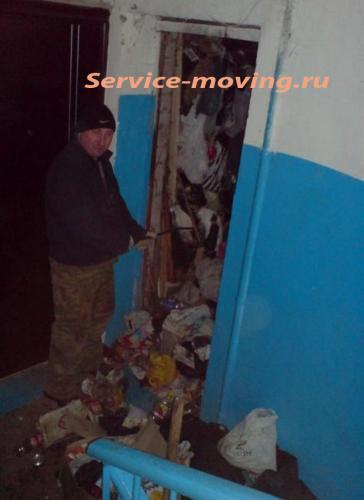 kvartira perepolnena - Вывоз заваленных квартир